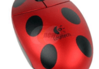 Logitech Ladybug Driver and Software Download For Mac