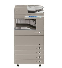 Canon imageRUNNER C5030 Driver Download